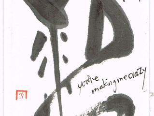 173.⑨Honey pie(膝)×KoToDaMa(音楽と言霊)