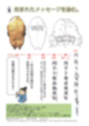 ハンドブック用 説明.jpg