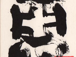 069 Bad boy 14-16(悪)×KoToDaMa