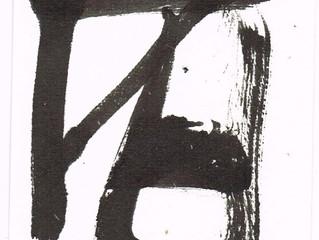 185.⑤Dig it(石)×KoToDaMa(音楽と言霊)