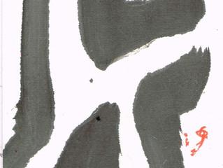 163.Why don't we do it in the road15(行)×KoToDaMa(音楽と言霊)