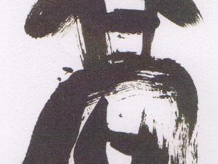 035 LONG TALL SALLY(高)×KoToDaMa