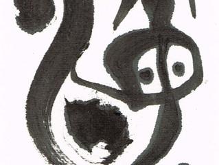 197.⑤Octopus' Garden(Starkey) (海)×KoToDaMa(音楽と言霊)