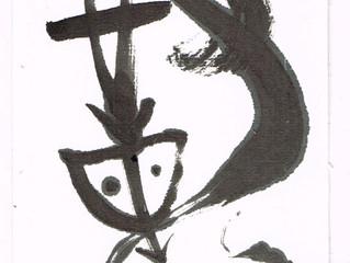176.⑫Revolution 9(九)×KoToDaMa(音楽と言霊)