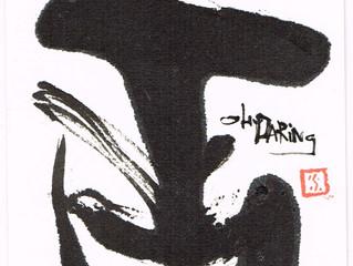 196.④Oh!Darling(Lennon)(言)×KoToDaMa(音楽と言霊)