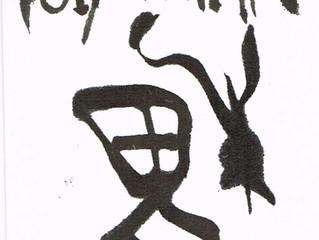 204⑫Polythene Pam(魅)×KoToDaMa(音楽と言霊)