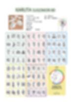 ハンドブック用 説明2.jpg