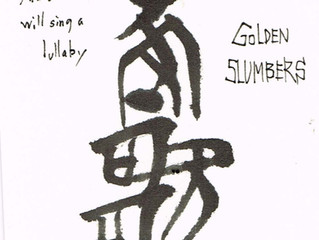 206⑭Golden slumbers(子守唄)×KoToDaMa(音楽と言霊)