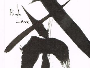 079 It's only love 5-9(希)×KoToDaMa