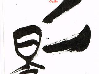 112.For no one 7-10(影)×KoToDaMa