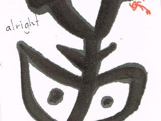 173-01  148-2 173.⑧Revolution 1(革命)×KoToDaMa(音楽と言霊)