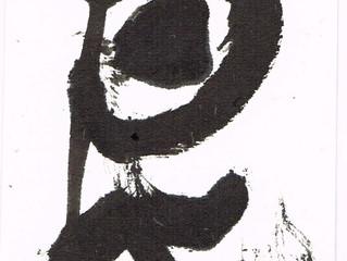 195.③Maxwell' Silver hammer(銀)×KoToDaMa(音楽と言霊)