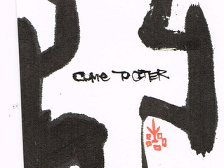 193.①Come together(Lennon)(亞)×KoToDaMa(音楽と言霊)