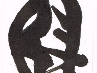192.⑫Get back(歸)×KoToDaMa(音楽と言霊)