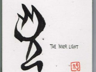 146.The inner light(Harrison)  (光)×KoToDaMa