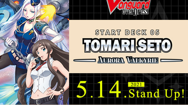 Cardfight!! Vanguard overDress: Tomari Seto -Aurora Valkyrie- Start Deck 05