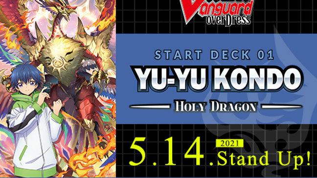Cardfight!! Vanguard overDress: Yu-yu Kondo -Holy Dragon- Start Deck 01