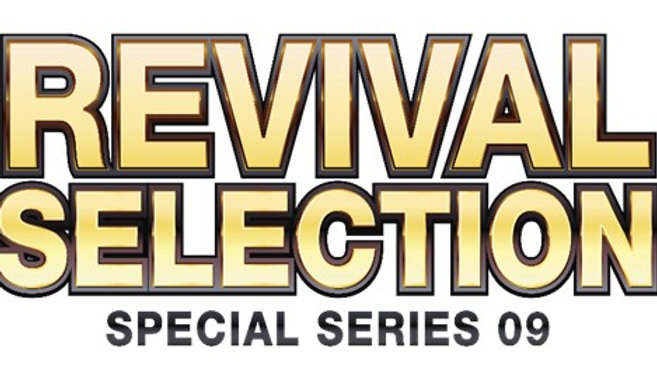 Cardfight!! Vanguard V: Special Series 9 - Revival Collection BOX