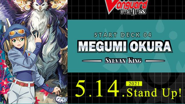 Cardfight!! Vanguard overDress: Megumi Okura -Sylvan King- Start Deck 04