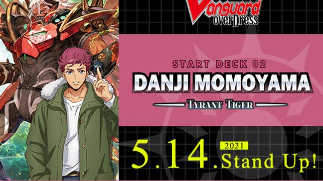Cardfight!! Vanguard overDress Start Deck 02 - Danji Momoya (Tyrant Tiger)