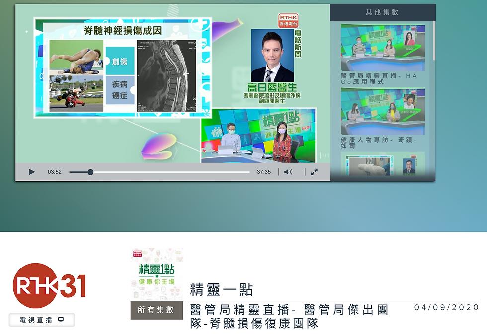 Screenshot 2020-12-21 at 12.53.04 PM.png