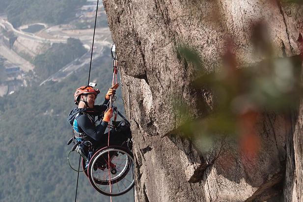 Urban Climb 300M+ Media invitation_LaiCh