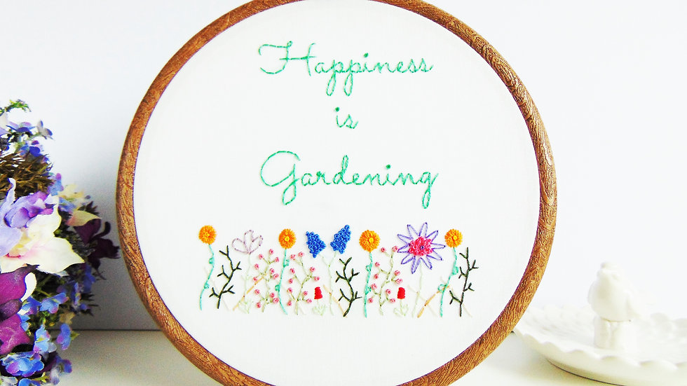 Happiness is Gardening