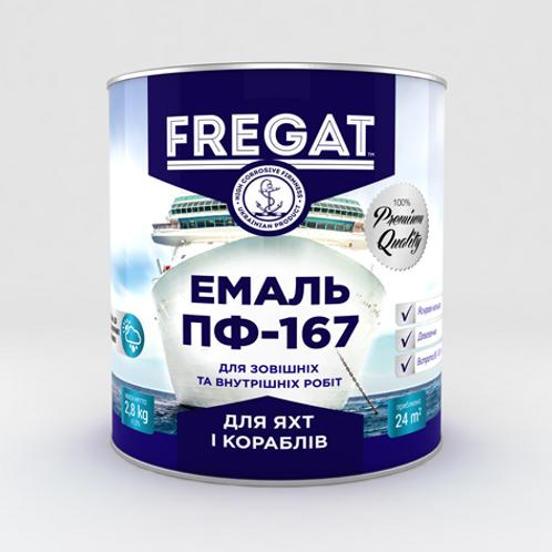 """Емаль алкідна ПФ-167 """"Fregat"""""""