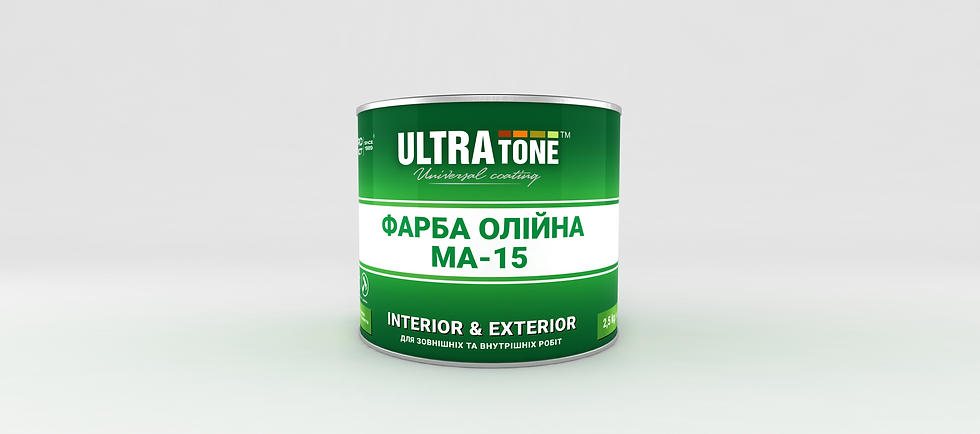 ULTRA_tone_MA-15.png