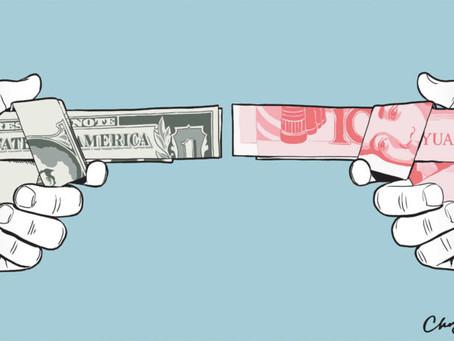 """财经事件追踪: 人民币""""破7""""如何影响A股和钱袋子?"""