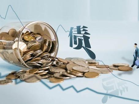 债市追踪: 天津物产违约后,城投、国企的信仰还在吗?