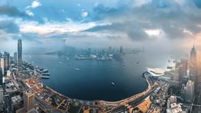 拔萃资本受邀进驻香港政府投资推广署平台