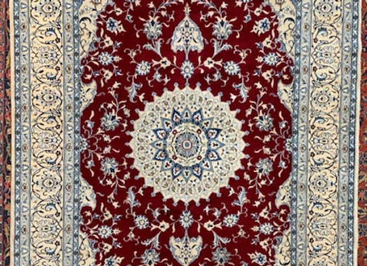 Persian Naein
