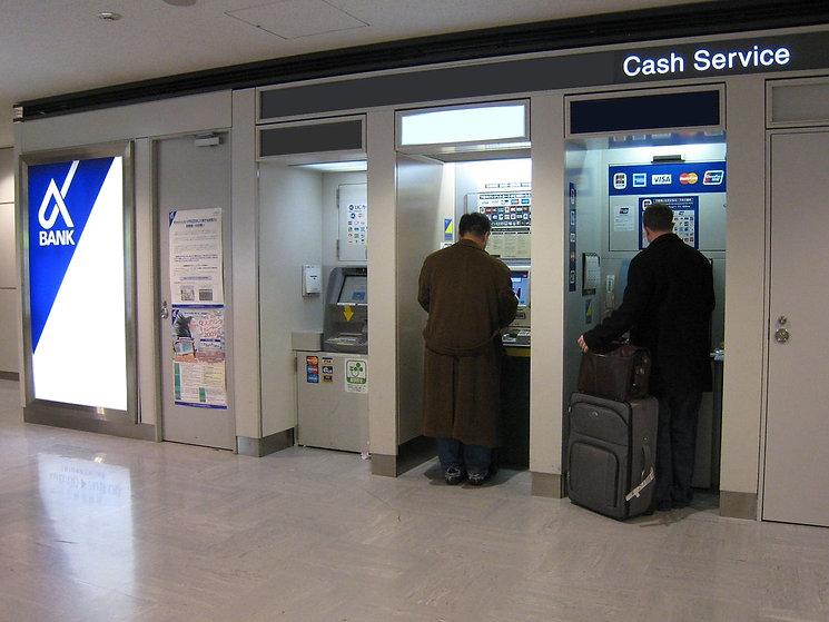 acoba-multi-site-cash-machine-10.jpg