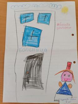 Мария Кудашова 6 лет