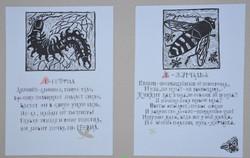 Лауреат III степени Еналиева Диана, 14ле