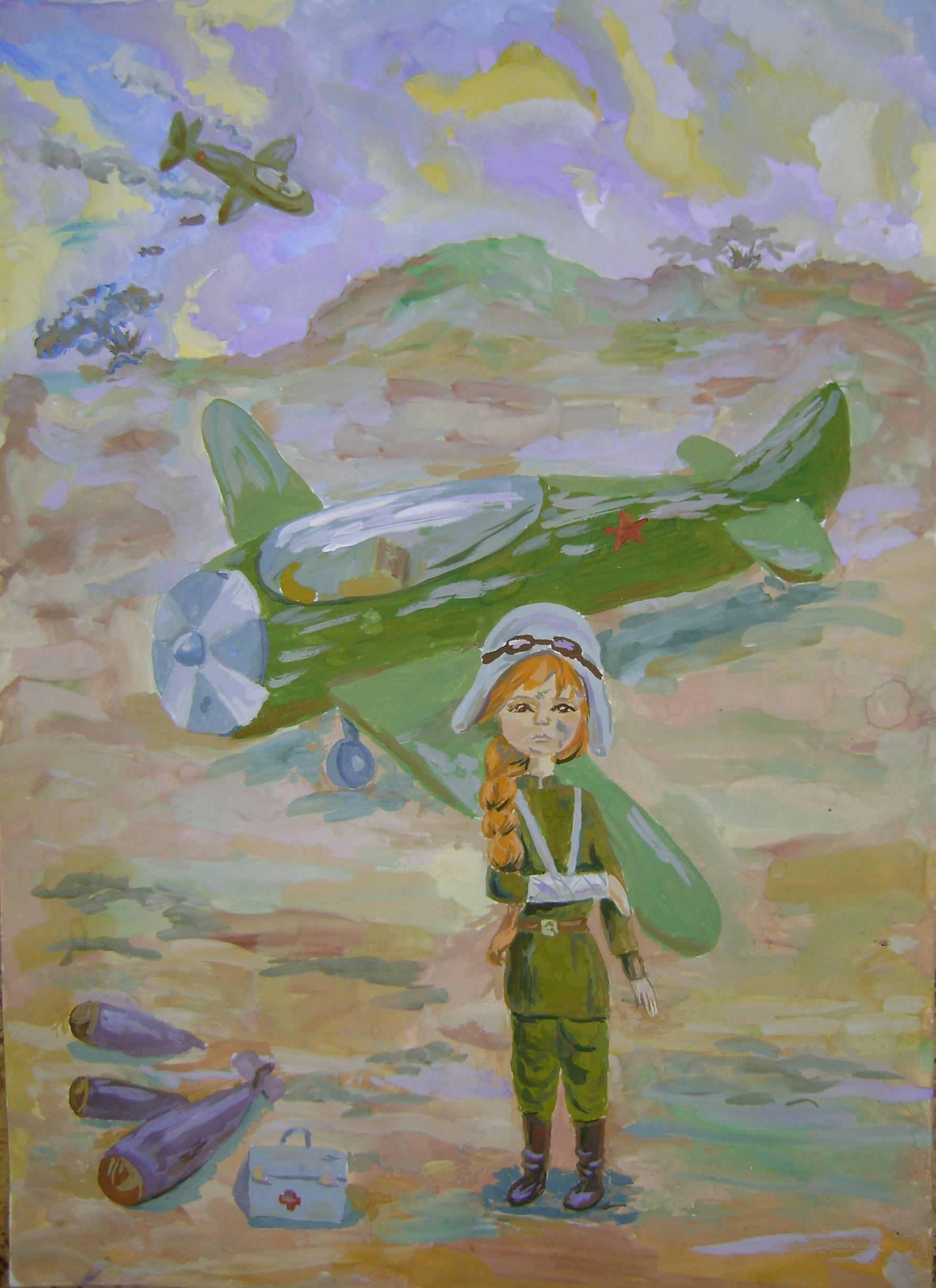 Малых Екатерина, 11лет