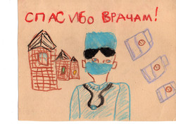 Главатских Пётр, 6 лет
