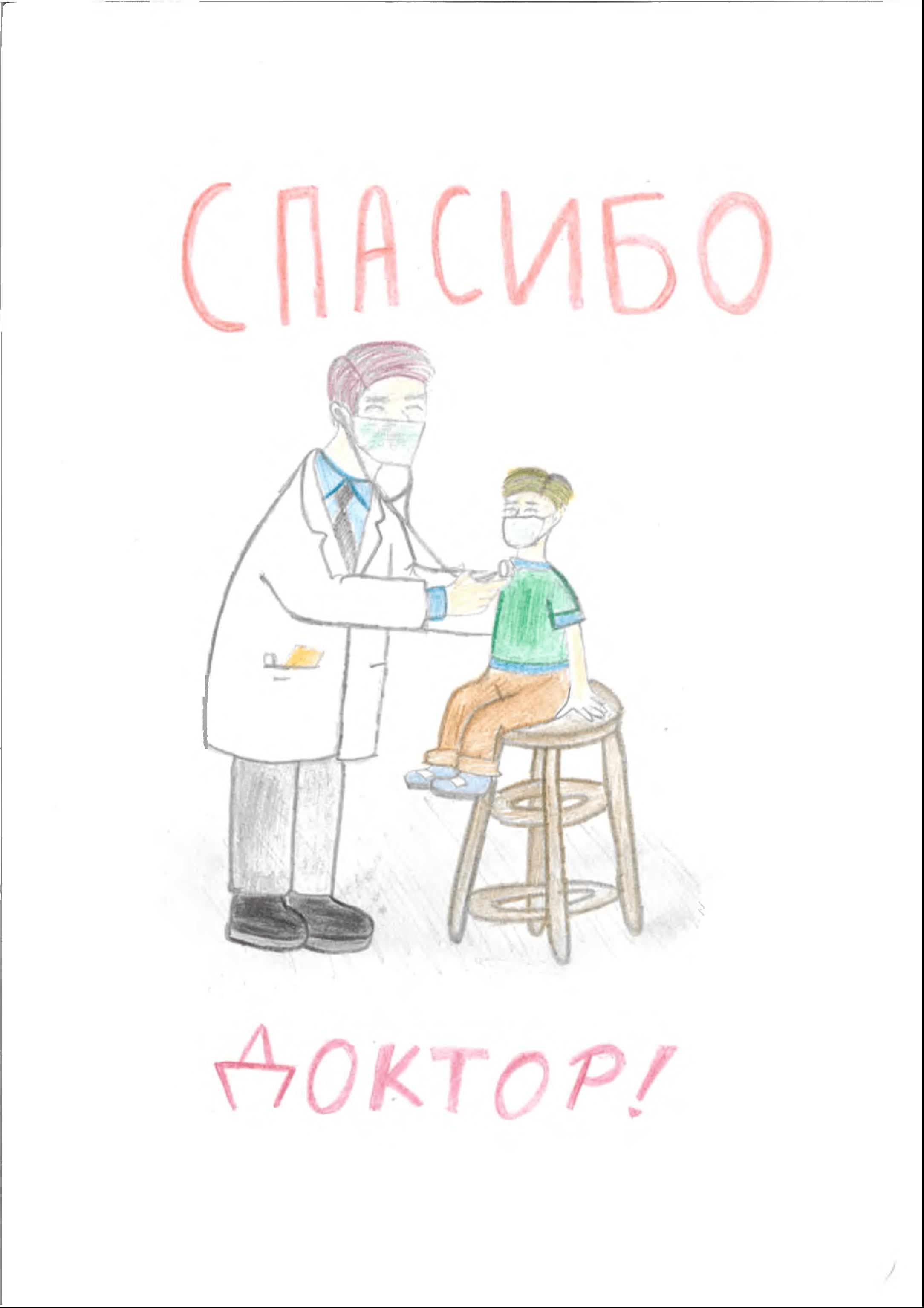 Волынкина Оля, 14 лет