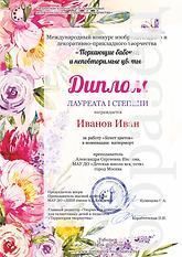 Пархающие бабочки и цветы-min.png