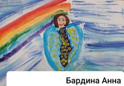 Бардина Аня 5 лет
