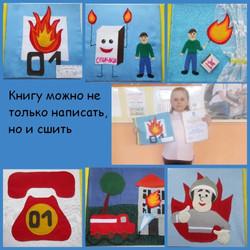 Трофимова Полина, 11 лет