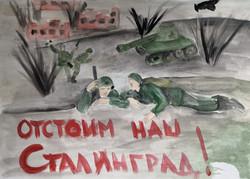 Шевчугова Яна, 10 лет