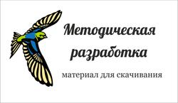 Гвоздик Юлия Васильевна