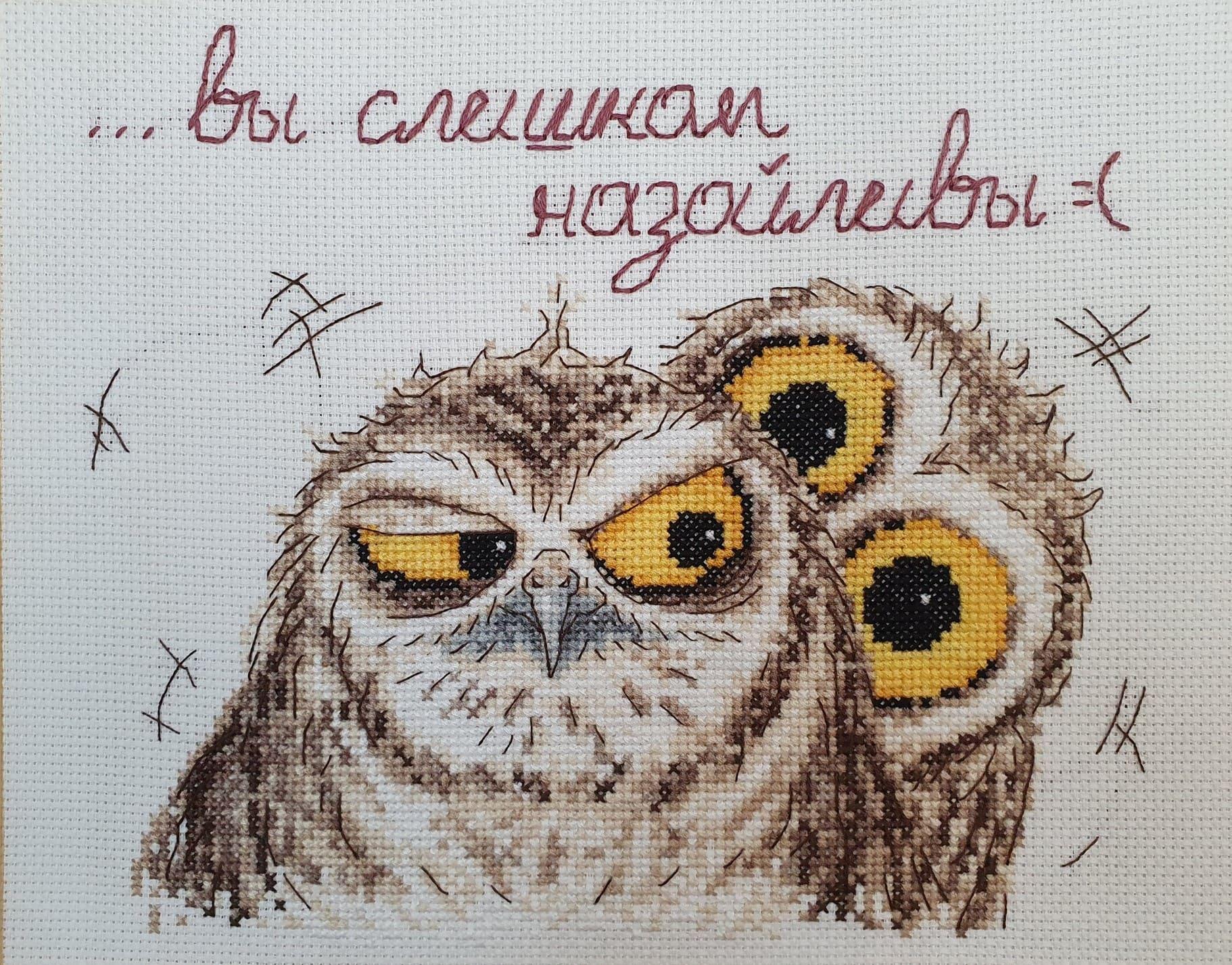 Козлова Алевтина Ивановна