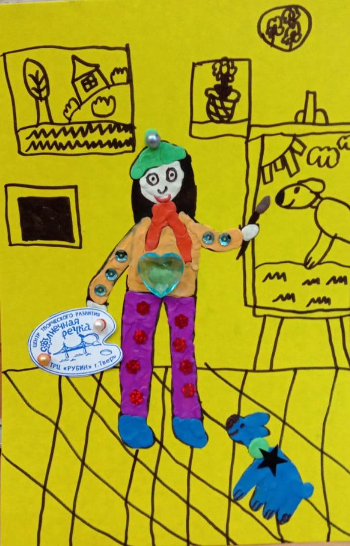 Степанова Дарья, 8 лет