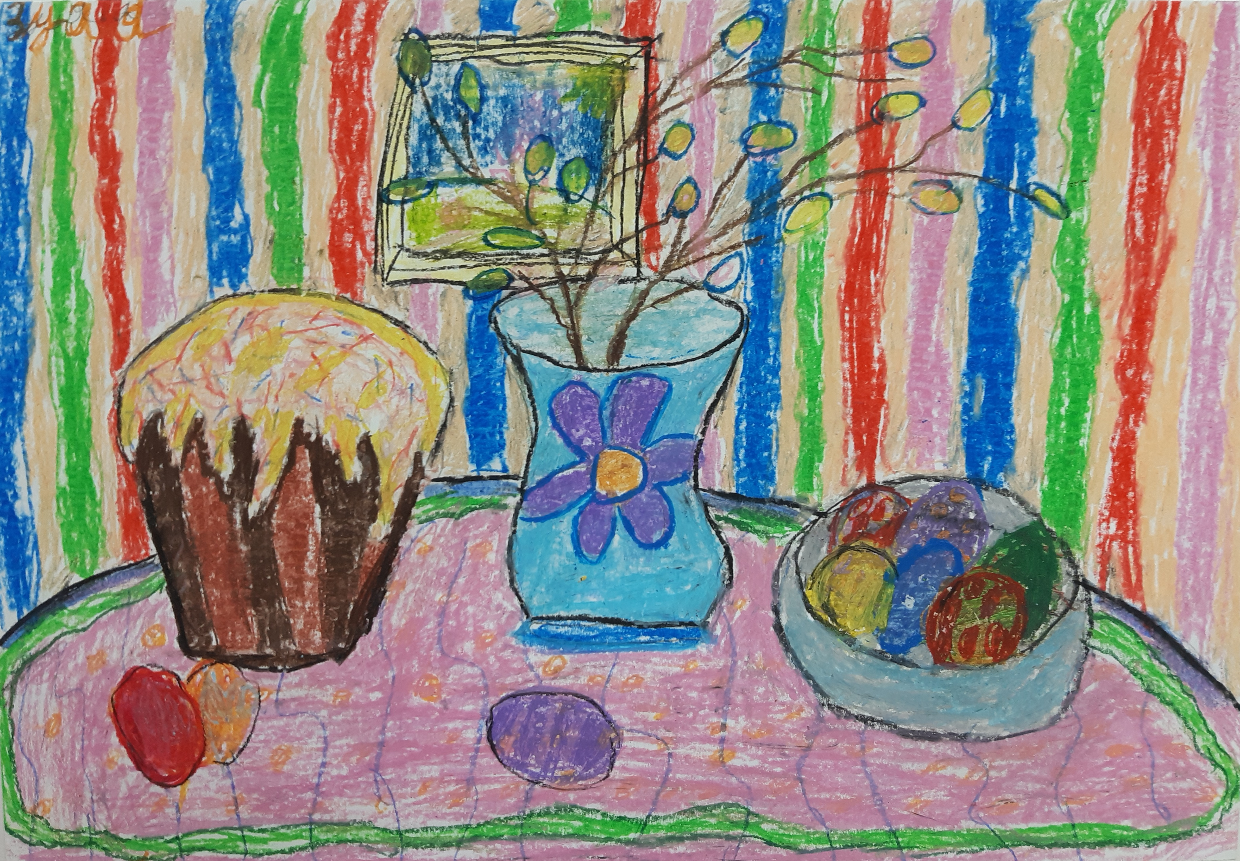 Юдина Ксения, 8 лет