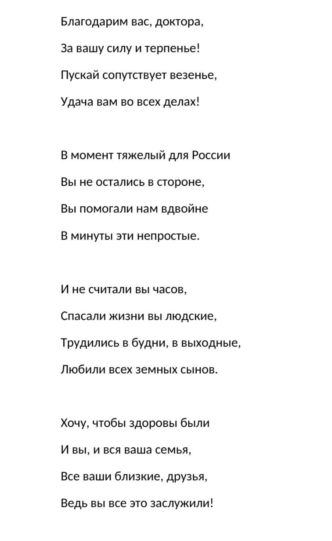 Шкуренко Анастасия, 16 лет