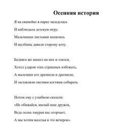 Жадаева Августа, 11 лет