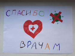Лобчук Владимир, 3 года